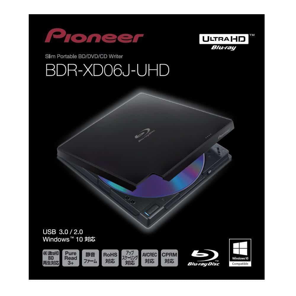 全球首部 4K UHD 藍光碟燒錄機 Pioneer BDR-XD06J-UHD 日本開售 - 香港 unwire.hk