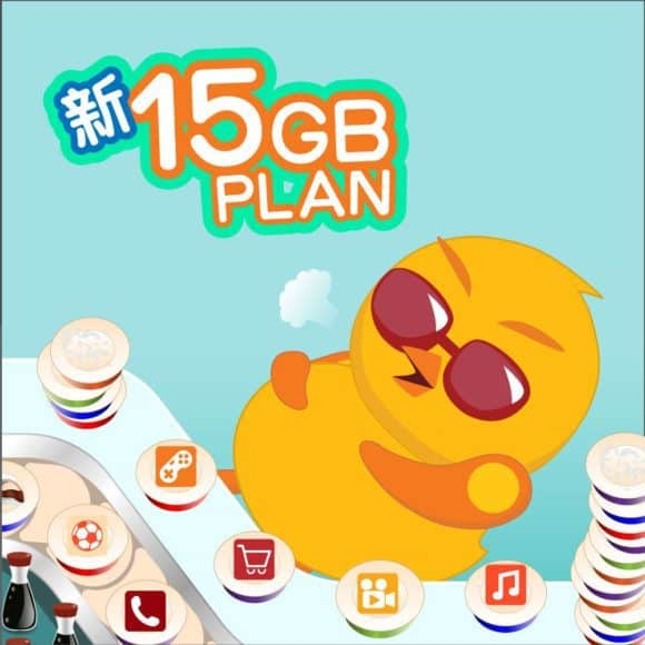 自由鳥新 15GB 4G 月費計劃 每 GB 唔洗 10 蚊 - 香港 unwire.hk