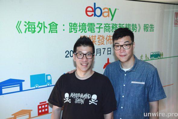 ebay-warehouse-report-1