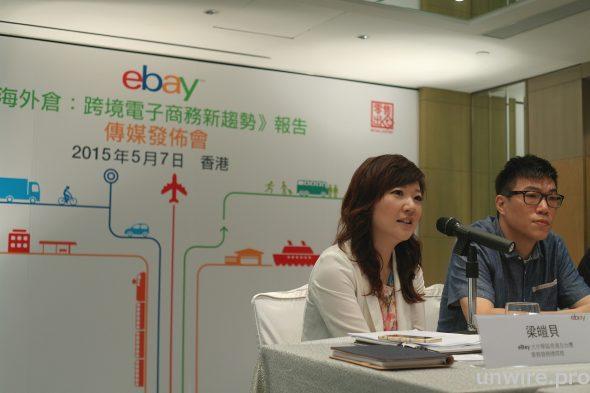 ebay-warehouse-report-2