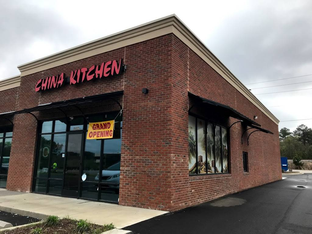 China Kitchen Restaurant 8602 Farrow Rd Columbia Sc 29203 Usa