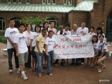 2008OlympicFestival-148