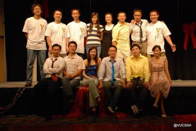2007MoonFestival-49