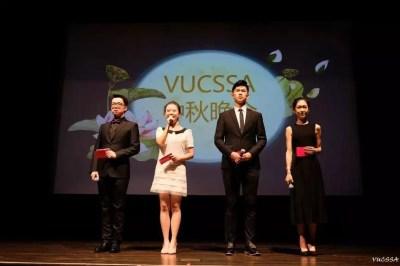 VUCSSA_Moon_Festival_2018_12