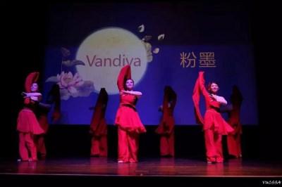 VUCSSA_Moon_Festival_2018_09