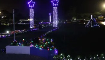 Port Harcourt Pleasure Park after the Official Lighting of the Christmas Tree by the Rivers State Governor