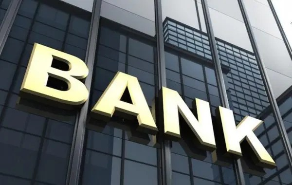 Traders Support Facility, Bank, CBN, Fidelity Bank, Flex account