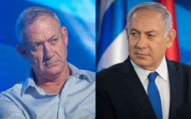 Israeli Netanyahu failed to form government