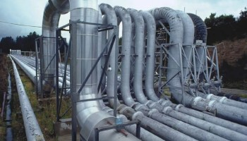 FUPRE VC lauds FG on commercialisation of Gas Project