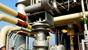 Domestic gas supply to GenCos rises by 20.2% in Q1'21