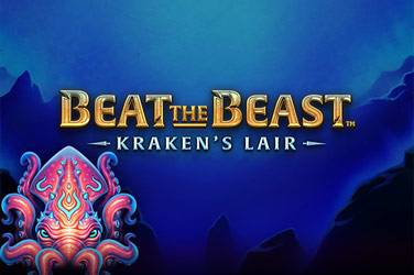 Beat the beast kraken's lair