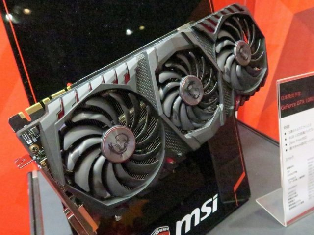 MSI GTX 1080 Ti GAMING X TRIO 1 1000x750 The all new GeForce GTX 1080 Ti GAMING X TRIO with 3 Torx 2.0 fans   Heres everything you need to know about the star card