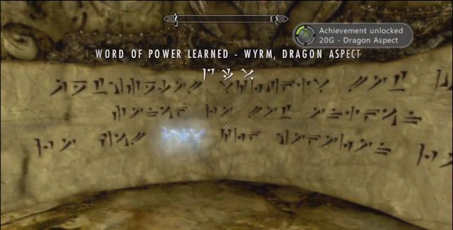 Skyrim Dragonborn Dragon Aspect Words Of Power Locations Guide