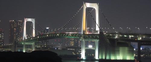 北海道遊 2010 – Day 1