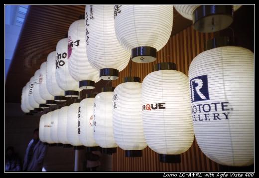 靜岡遊記 之 拾壹 – 我的喜好並不包括滯留機場