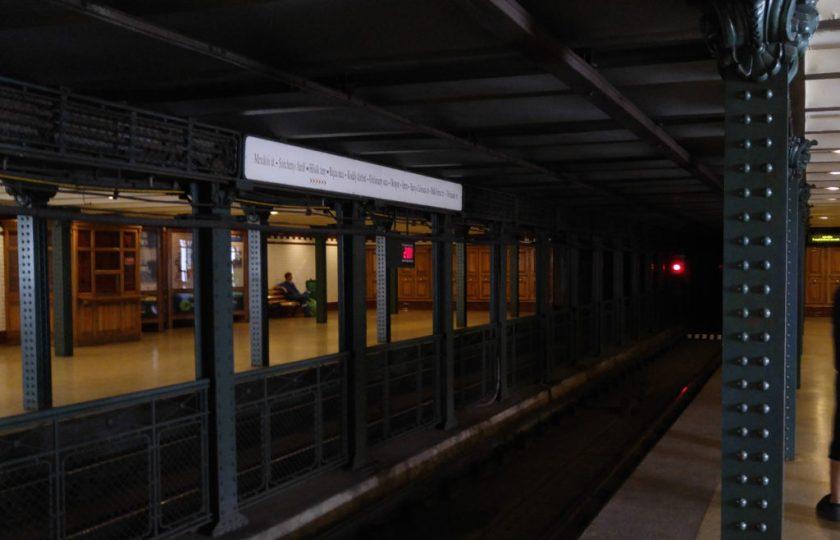 古老地鐵站