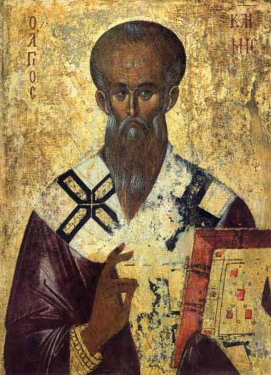 St. Clement of Ohrid, the City Patron