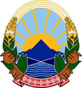 Republic of Macedonia coat of arms.