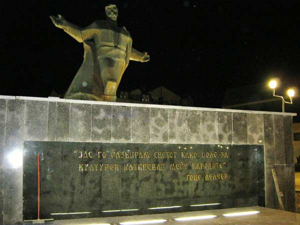 Goce Delchev monument in Strumica.