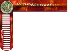 Virtual Macedonia 2000 Concept