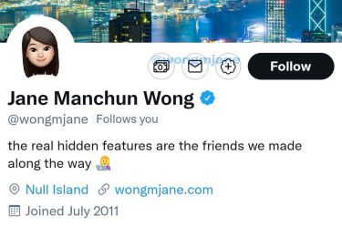 Twitter may let you tip people for their great tweets right from their profiles