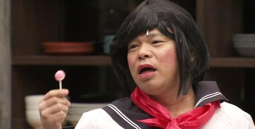 Jimmy Onishi wears a wig and schoolgirl uniform in Documental