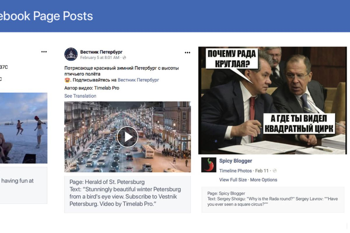 Facebook Suspends 273 Accounts And Pages Tied To Russian Misinformation