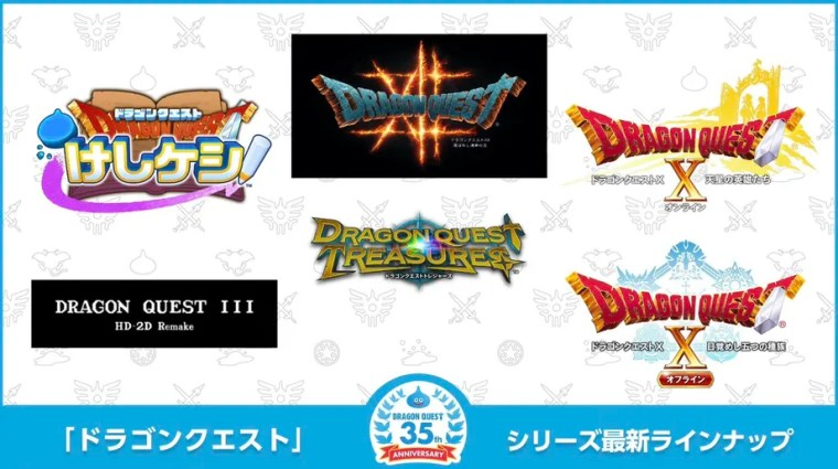 Dragon Quest XII The Flames of Fate, Dragon Quest III Remake e altri cinque titoli annunciati da Square Enix