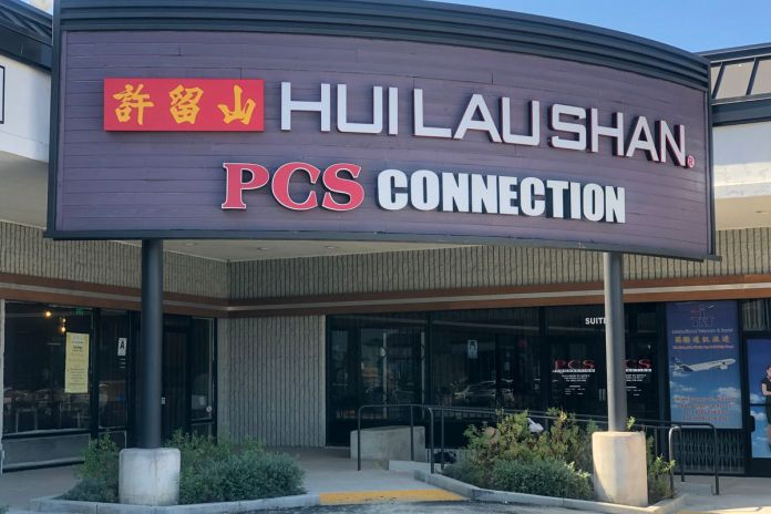 Exterior storefront and sign of Hui Lau Shan on Convoy