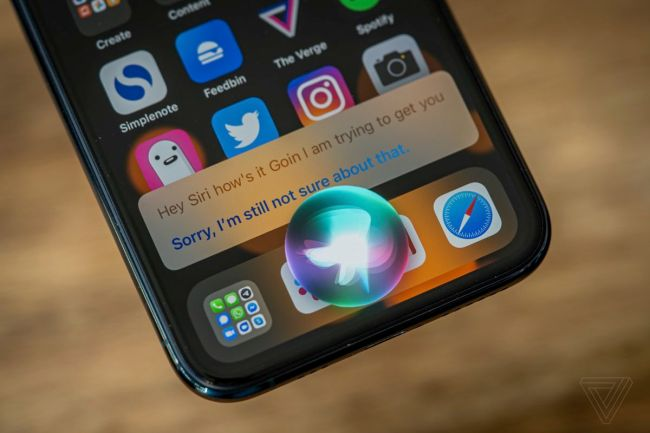The new look for Siri in Compact UI
