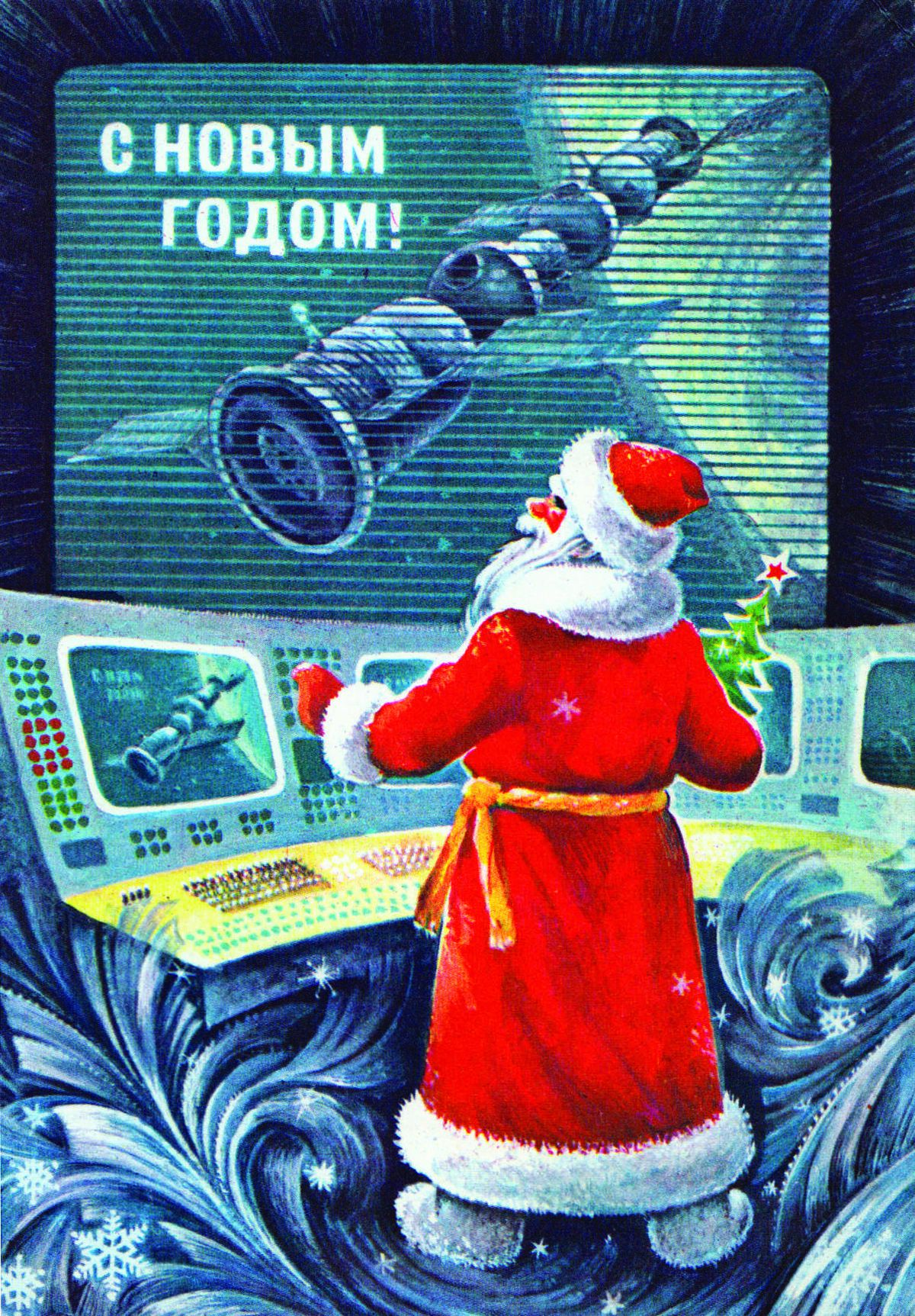 Christmas In The Space Age Looking Back At The Wild