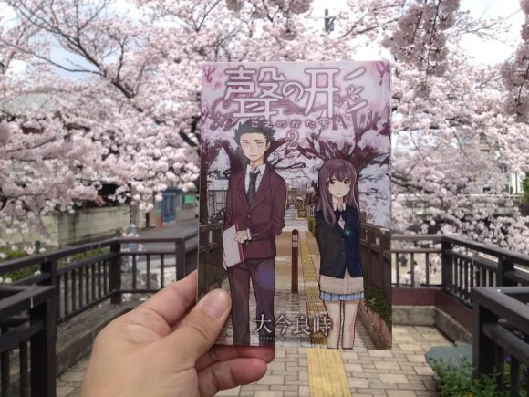 a silent voice real location