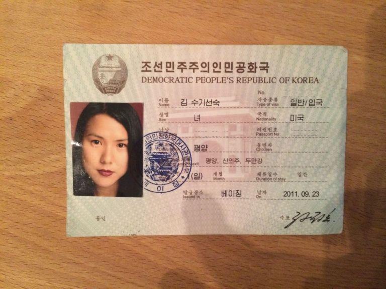 Suki Kim's North Korean visa.2011