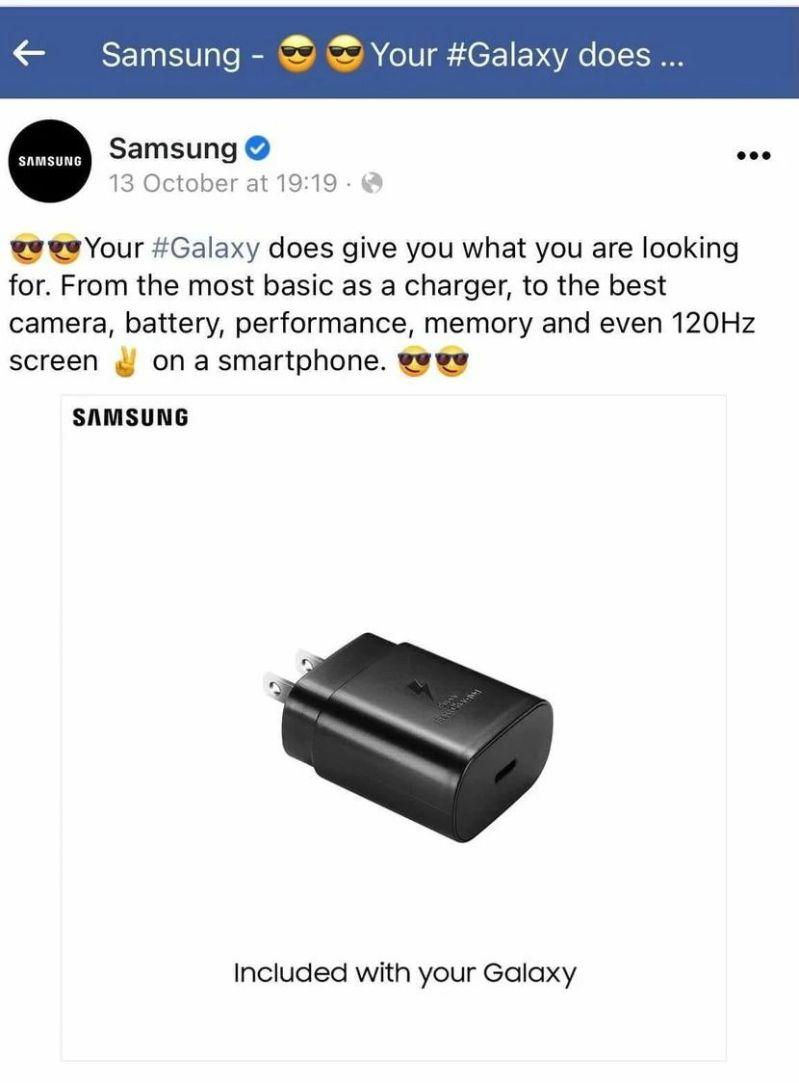 Un annuncio Samsung che include un'immagine con un mattoncino in carica del telefono intitolato