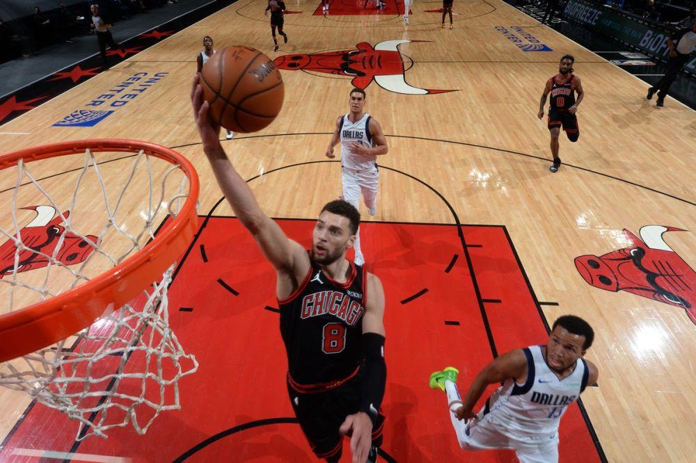 Bulls vs. Mavericks final score: Chicago controls second half to take home  118-108 victory - Blog a Bull