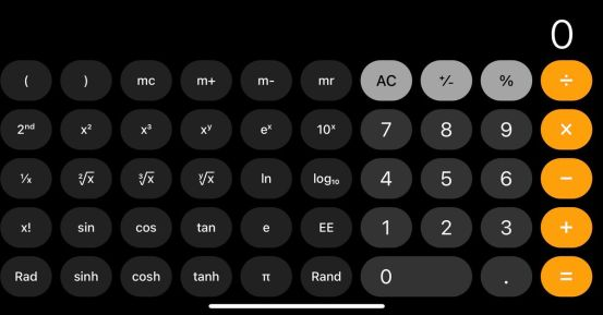 The iOS calculator seems to have been in scientific mode since 2008
