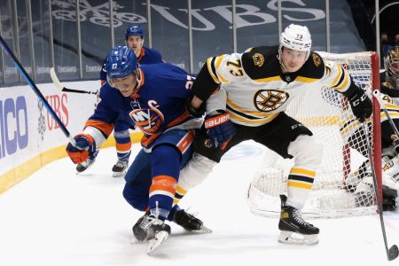 Preview: Bruins Host The Islanders, Welcome Fans Back For First Time This  Season - Stanley Cup Of Chowder