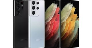 Samsung S21 Ultra spec leak confirms additional camera hardware