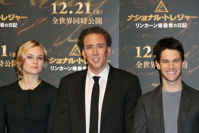 Actor Nicolas Cage (C), actress Diane Kr