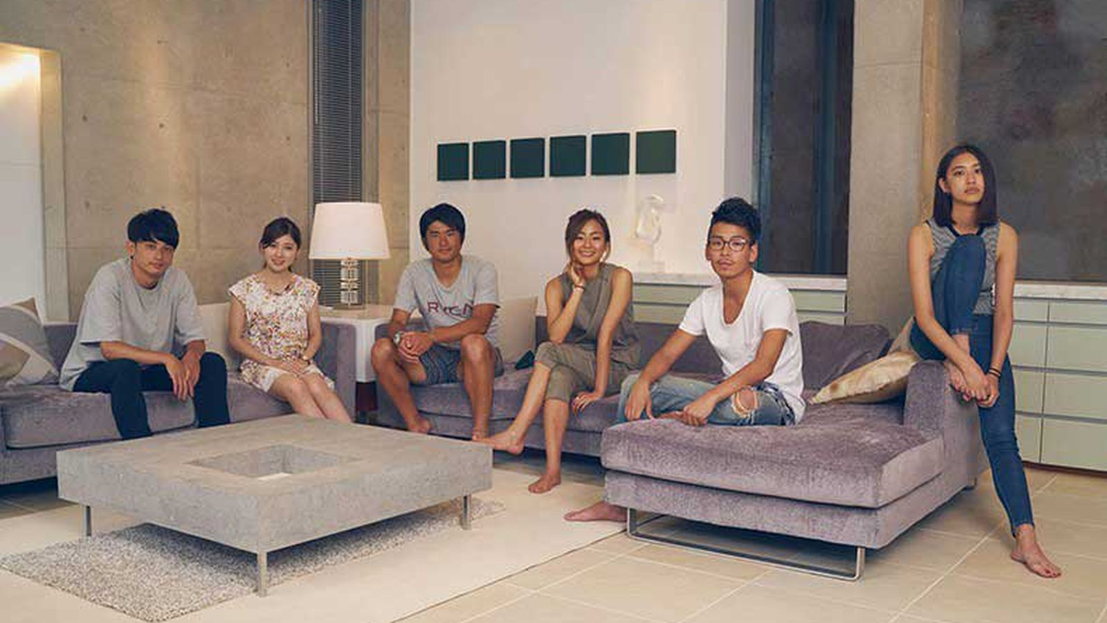 Terrace House Meaning