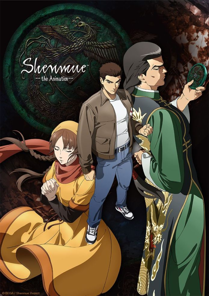 Key art for the Shenmue anime featuring Ryo Hazuki, Shenhua Ling, and Lan Di.