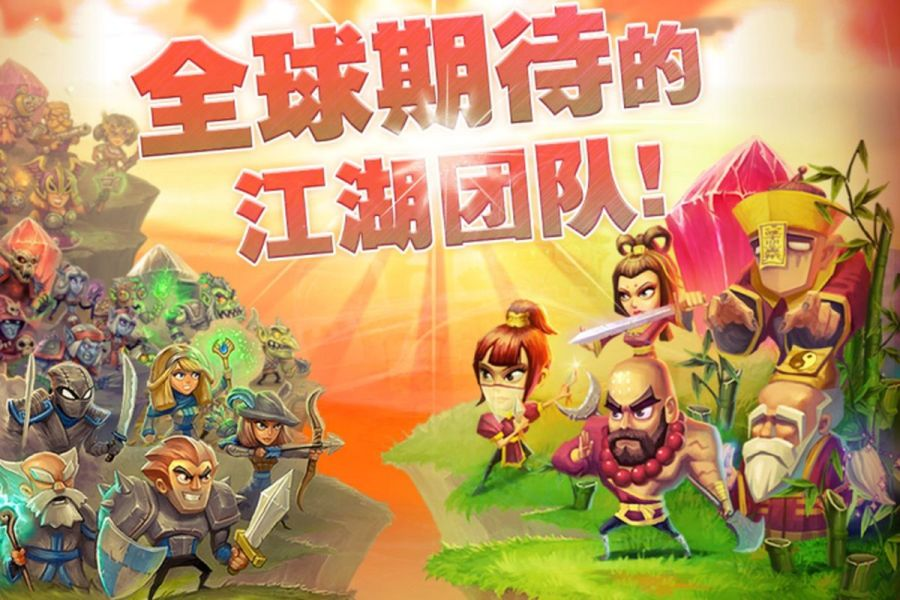 Why your favorite mobile games look a lot different in China   The Verge In November 2013  Finnish studio Supercell launched its massively popular  mobile strategy game Clash of Clans on Chinese app store Wandoujia