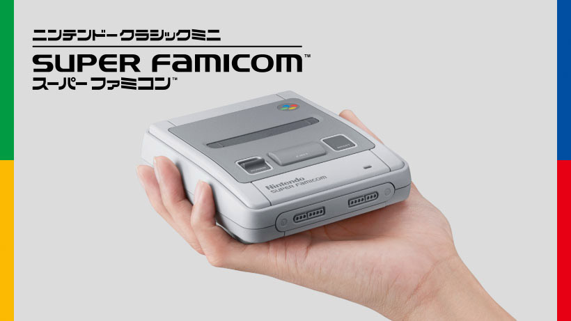 Image result for super nintendo famicom