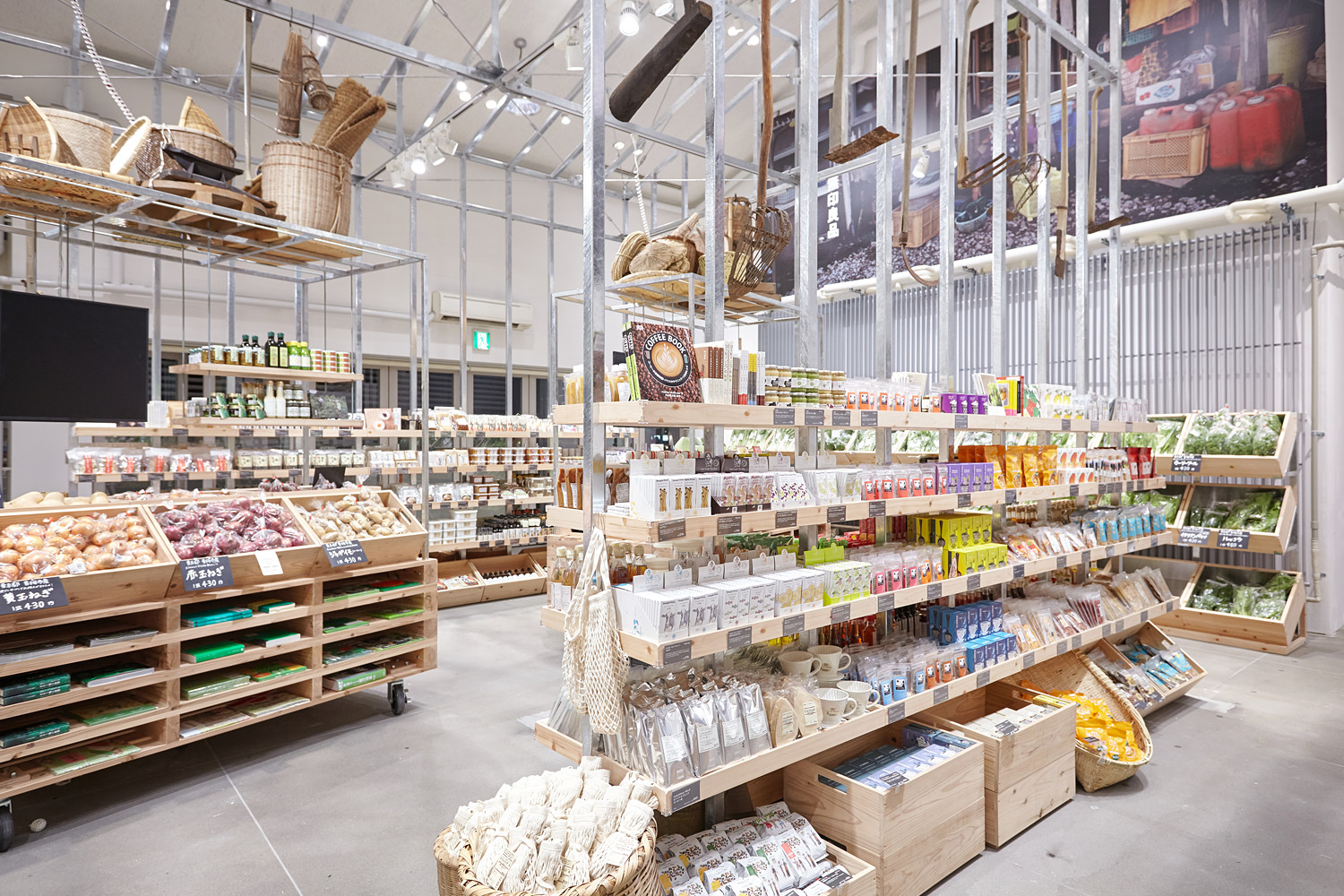 Mujis New Tokyo Store Sells Tiny Houses Groceries Curbed