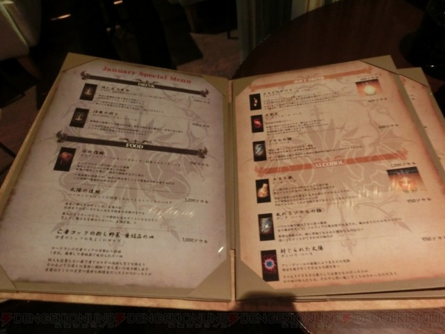 Dark Souls Cafe Kicks Off In Tokyo Here Are A Bunch Of Pictures Of The Horrendous Eatery