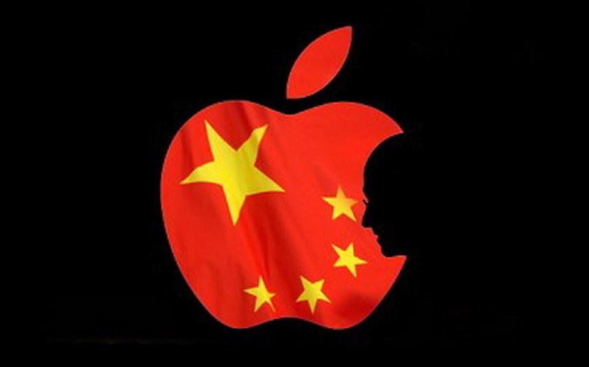 Resultado de imagen para APPLE CHINA