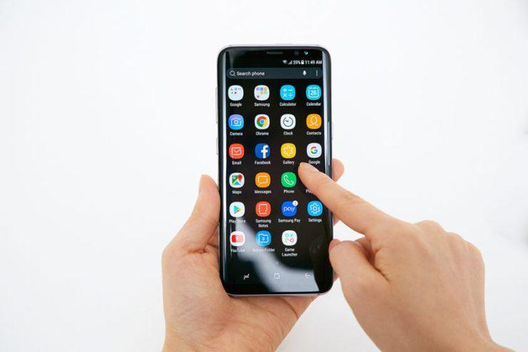 Galaxy S8 upgraded RAM model