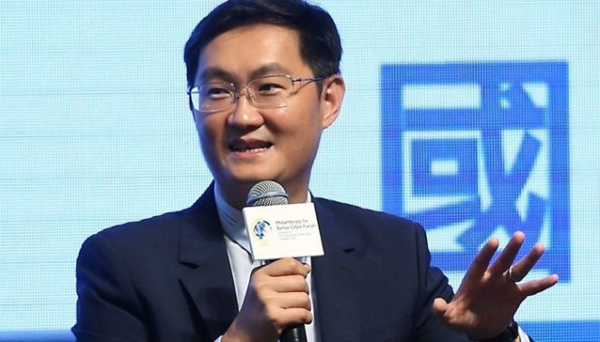 Richest People in the World - Ma Huateng