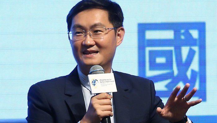Dünyanın En Zengin İnsanları - Ma Huateng