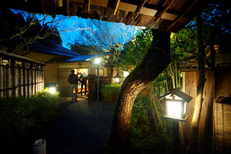 Restaurantes mais caros - Kitcho Arashiyama - Tóquio, Japão